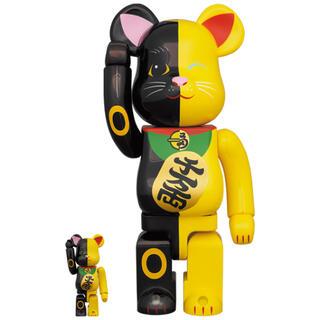 メディコムトイ(MEDICOM TOY)の専用出品■BE@RBRICK 招き猫 黒×黄 100% & 400%(その他)
