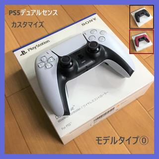 PlayStation4 - カスタムPS5コントローラー モデルタイプ ゼロ 送料込み