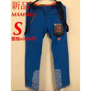 マムート(Mammut)の新品 MAMMUT マムート ソフトシェルパンツ メンズ S(登山用品)