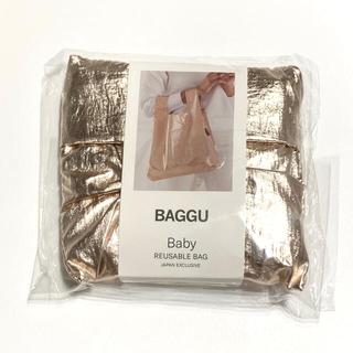 ビームス(BEAMS)の新品未使用 BAGGU エコバッグ  ピンクゴールド ベビー baby(エコバッグ)