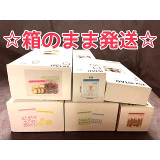 IKEA - 【箱のまま発送】IKEA イケア フリーザーバッグ 6箱9種 くま ジップロック