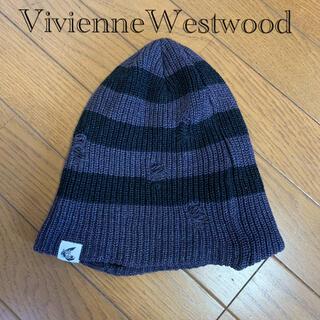 ヴィヴィアンウエストウッド(Vivienne Westwood)のVivienneWestwood ニット帽 (ニット帽/ビーニー)
