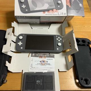 Nintendo Switch - switch lite gray