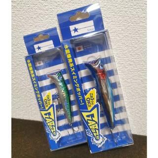 BLUE BLUE - ☆ガボッツ90 + ガボッツ65☆ 新品2個セット ブルーブルー
