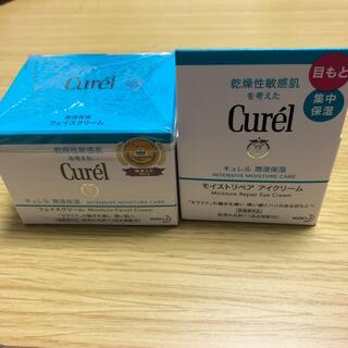 キュレル(Curel)のキュレル フェイスクリーム モイストリペア アイクリーム2個セット未使用未開封(フェイスクリーム)