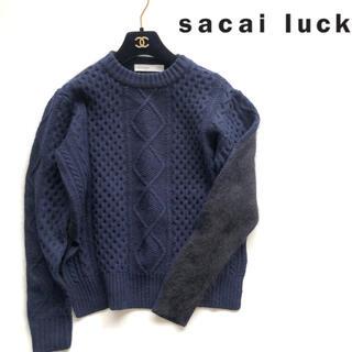 sacai luck - 【sacai luck】 ドッキングケーブルニット アンゴラ ネイビー  美品