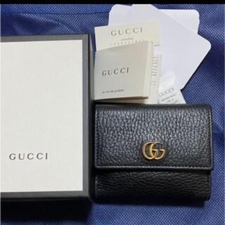 Gucci - GUCCI マーモント 三つ折り 財布
