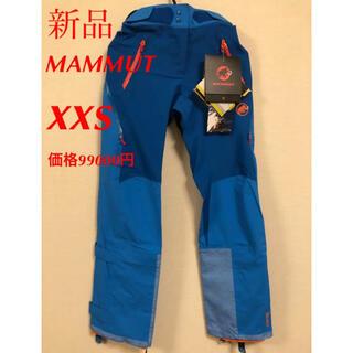 マムート(Mammut)の新品 マムート Mittellegi PRO HS Pants レディースXXS(登山用品)