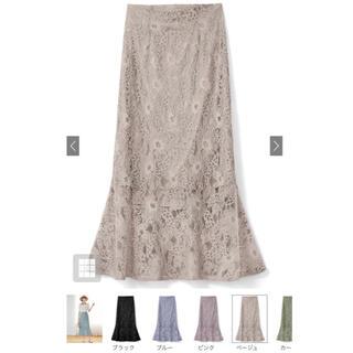 GRL - 【新品未使用】ハイウエストレースマーメイドスカート