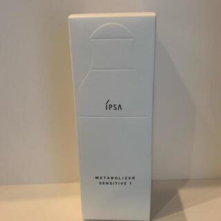 IPSA - 新品未開封 IPSA  ME センシティブ e1 イプサ 乳液 化粧液 本体