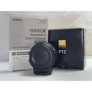 Nikon - 【国内製】Nikon FTZ マウントアダプター