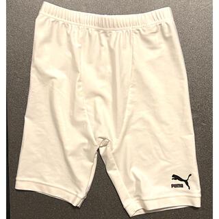 PUMA - プーマ PUMA 紐付き インナーパンツ M ハーフパンツ ホワイト 男女 白