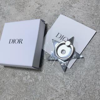 ディオール(Dior)のDIOR 携帯リング(その他)