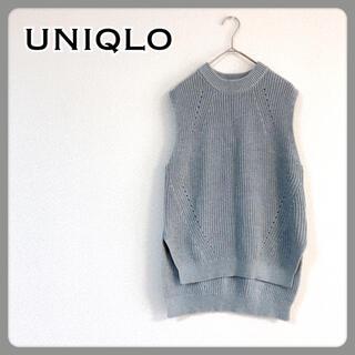ユニクロ(UNIQLO)の【美品】UNIQLO ユニクロ ニットベスト M(ベスト/ジレ)