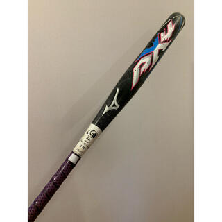 ミズノ(MIZUNO)のミズノ AX4 ソフトボール3号バット 紫シリーズ トップバランス 爆飛モデル(バット)