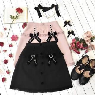 リズリサ スカート 黒