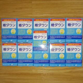 アラ(ALA)のアラプラス 糖ダウン 10日分×10箱 30日分×1箱(その他)