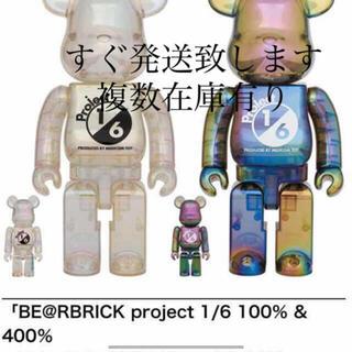 メディコムトイ(MEDICOM TOY)のBe@rbrick Project 1/6 100% & 400%(その他)