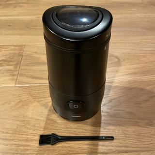 ハリオ(HARIO)のハリオ HARIO EMP-5-B   電動 ミル プロペラ(電動式コーヒーミル)