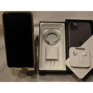 Apple - アップル iPhone11 Pro Max 512GB スペースグレイ au