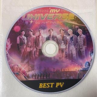 防弾少年団(BTS) - BTS★BEST PV My Universe★DVD