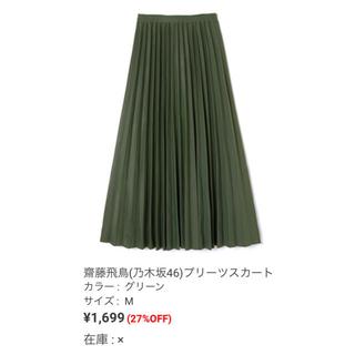 GRL - プリーツスカート