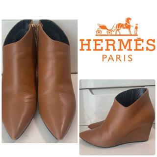 エルメス(Hermes)のエルメス ブラウンレザー ブーツ(ブーツ)