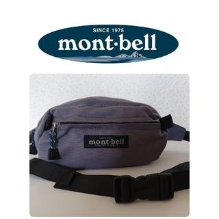 モンベル(mont bell)のモンベル 登山 アウトドア ウエストポーチ ウエストバッグ(ボディバッグ/ウエストポーチ)