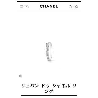 CHANEL - シャネル リュバン ダイヤ リング K18WG 49 9号 リボン 安室奈美恵