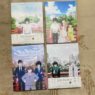 3月のライオン 1〜4巻(完全生産限定版) Blu-ray