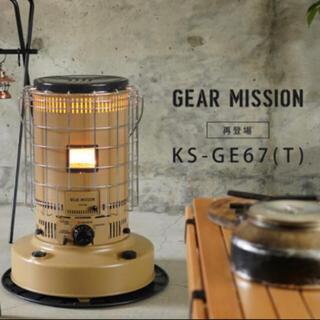 トヨトミ石油ストーブ ギアミッション KS-GE67(T)コヨーテ
