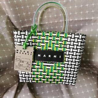 ★美品★マルニ★ ピクニックバッグ