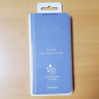ギャラクシー(Galaxy)のGalaxy S21 5G 純正 ケース LEDビュー バイオレット(Androidケース)