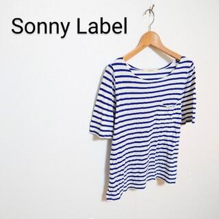 サニーレーベル(Sonny Label)の◇Sonny Label ポートネックボーダーカットソー(Tシャツ(半袖/袖なし))