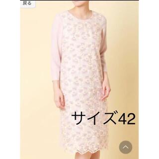 ローズティアラ(Rose Tiara)のトルコレース刺繍ワンピース サイズ42(ひざ丈ワンピース)
