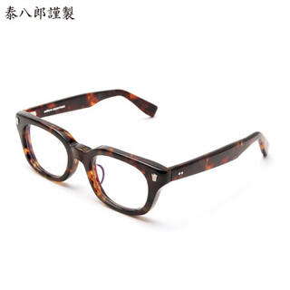 ユニフォームエクスペリメント(uniform experiment)のuniform experiment×泰八郎謹製 BLOWN 金子眼鏡999.9(サングラス/メガネ)
