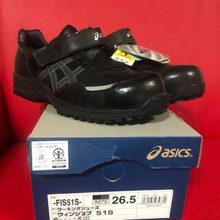 アシックス(asics)のアシックス 安全靴 asics ウィンジョブ 51S FIS51S マジック (その他)
