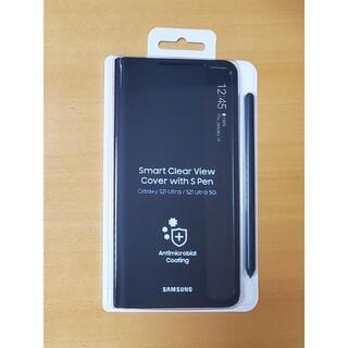 ギャラクシー(Galaxy)のGalaxy S21 Ultra 5G 純正 Sペン付 クリアビュー ケース(Androidケース)