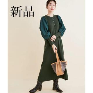 ViS - 【新品】vis ボリュームスリーブ釦アクセントAラインニットワンピース