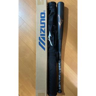 MIZUNO - ビヨンドマックスレガシー ミドル 83cm 美品