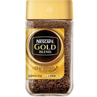 Nestle - ネスカフェゴールドブレンド 120g ×24