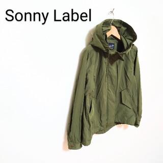 サニーレーベル(Sonny Label)の◇Sonny Label マウンテンパーカー 20AW(ブルゾン)