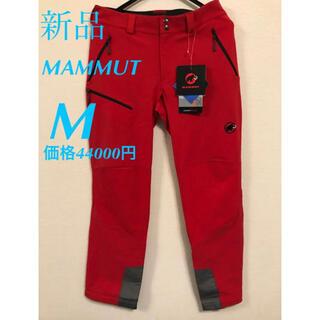 マムート(Mammut)の新品 MAMMUT マムート ソフトシェルパンツ メンズ M(登山用品)