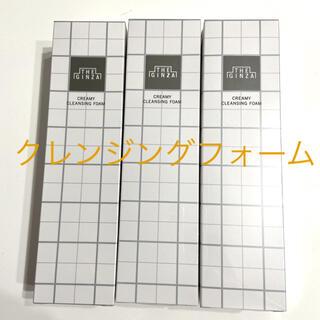 SHISEIDO (資生堂) - ザギンザクレンジングフォーム 3本セット