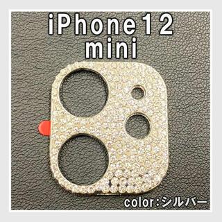 iPhone12mini アイフォン カメラ保護フィルム ラインストーン 銀 S(モバイルケース/カバー)