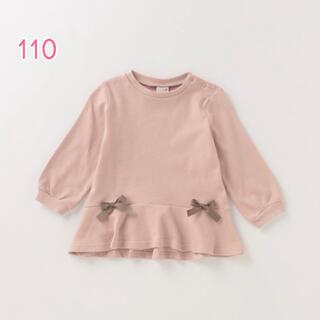 petit main - プティマイン ペプラムTシャツ 110cm