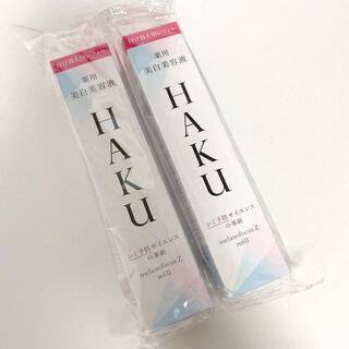 SHISEIDO (資生堂) - 2本 HAKU メラノフォーカスz  付け替え用 レフィル バーコード付き