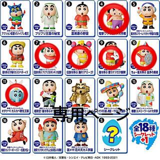 フルタセイカ(フルタ製菓)の専用ページ(キャラクターグッズ)