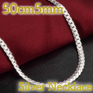 喜平 ネックレス シルバー 50cm 5mm チェーン 銀 メンズ シンプル