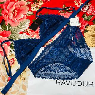 ラヴィジュール(Ravijour)の★Ravijour★レースブラレット ショーツ パンツ下着★ナイト★NAVY★(ブラ&ショーツセット)